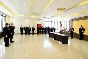 Unhan RI Laksanakan Pelantikan Sumpah Jabatan Warek III, Ketua LPPPM dan Dosen Tetap dan Pelepasan Pejabat Unhan RI